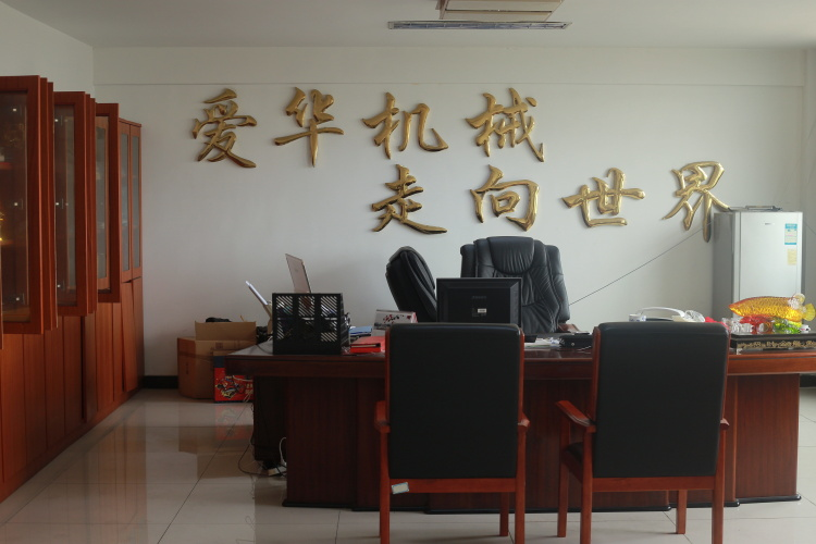 办公室 (2)